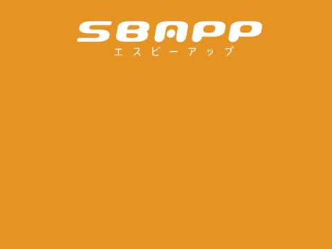 SBAPP